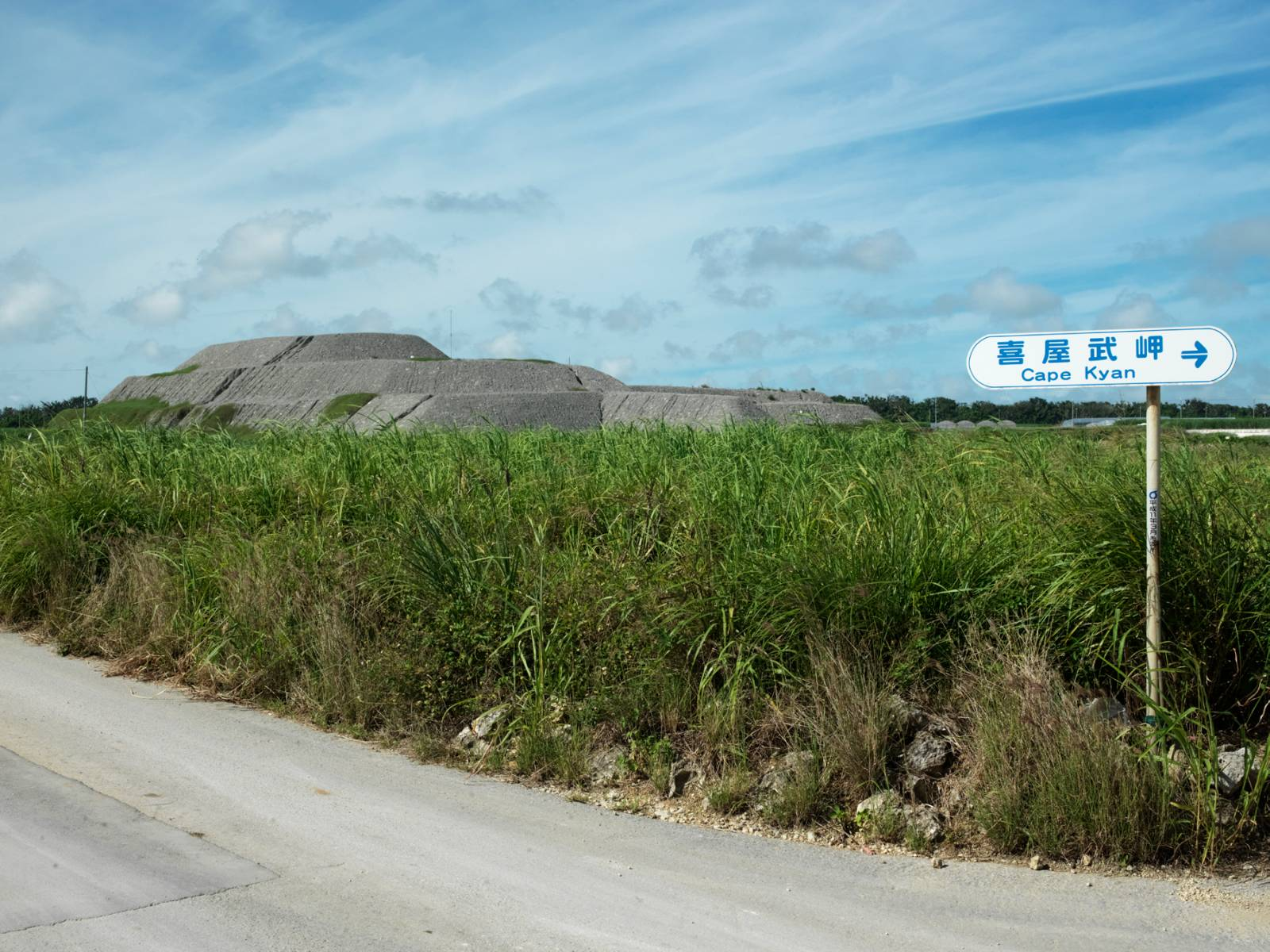 Itoman, June 14, 2013: A sand palace and a sign for a cape where a mass suicide occurred on the site of a fierce wartime battle
